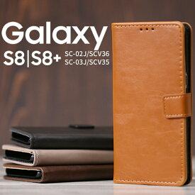 Galaxy S8 ケース SC-02J SCV36S8+ SC-03J SCV35 アンティークレザー手帳型ケーススマホ ケース スマホ カバー 手帳型ケース 手帳型 携帯ケース スマホカバー ギャラクシーs8 ギャラクシーs8+ 手帳 plus手帳ケース s8ケース レザーケース スマホ