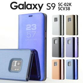 ギャラクシーS9 Galaxy S9 SC-02K SCV38 半透明手帳型ケース | スマホ ケース スマホ カバー ギャラクシーs9 ギャラクシーs9 galaxys9 手帳型 手帳型ケース 手帳型カバー sc02K SCV38 送料無料 携帯カバー 携帯ケース 手帳 s9ケース 人気 おしゃれ かっこいい 送料無料