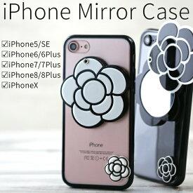 ミラーケース iPhoneX iPhone8 iphone7ケース iphone7 plus iphone6 iphone se アイフォン7 アイフォン7プラス 6s 5 5s iPhone6s アイフォン6s iphone5s ミラー付き iphoneケーススマホ ケース スマホ カバー 送料無料 アイフォン5s スマホカバー 携帯ケース