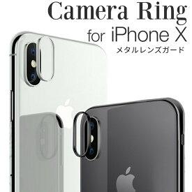 d948e8e30d iPhone X カメラレンズ 保護カバー | カメラリング カメラ レンズ保護 保護 耐衝撃 スマホアクセサリー スマホ アクセサリー リング  アルミ 保護リング 保護カバー ...