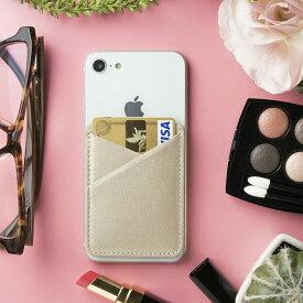 スマートフォンカードポケット | ステッカー ポケット カードホルダー ICカード 定期券 カード収納 背面 背面ポケット ステッカー シール スマートポケット 貼り付け