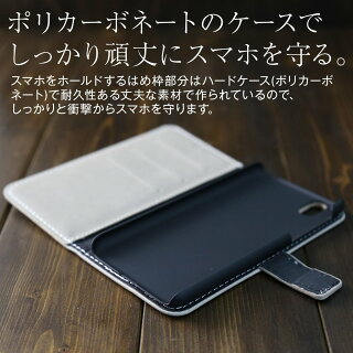 AQUOSsenseSH-01K/SHV40アンティークレザー手帳型ケース