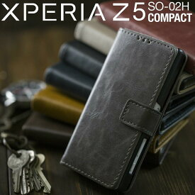 スマホケース 韓国 Xperia Z5 Compact ケースSO-02H アンティークレザー 手帳型ケース 革スマホ ケース スマホ カバー エクスペリア 携帯ケース 手帳型 スマホカバー xperiaz5 手帳 スマフォケース 手帳ケース so02h スマートホンケース so-02hコンパクト