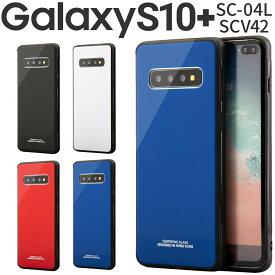 Galaxy S10 plus ケース SC-04L SCV42 背面9Hガラスケース ギャラクシー スマホ ケース カバー エステンプラス Galaxys10+ ガラスケースガラス クリスタル クリア 透明 かっこいい おしゃれ 人気 送料無料 Samsung サムスン