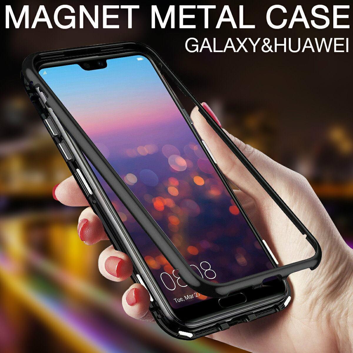 マグネットケース P20プロ ギャラクシーS8 ギャラクシーS9 ギャラクシーノート8 おしゃれ 人気 ギャラクシー SC-01K SCV37 SC-02K SCV38 SC-03K SCV39 HUAWEI ファーウェイ HWV32 HWU34 HW-01K P20ライト スマホケース スマートフォンケース 携帯カバー 携帯ケース