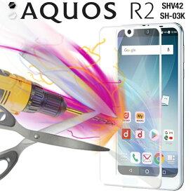 アクオスアール2 AQUOS R2 SH-03K SHV42 カラー強化ガラス保護フィルム 9H | 送料無料 R2 スマホケース シャープ 画面保護 フィルム ガラス スマホガラス スマホ スマートフォン 液晶ガラス ガラスフィルム アクオス 液晶保護 全面 カラー カバー 人気
