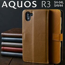 AQUOS R3 ケース SH-04L SHV44 アンティークレザー手帳型ケース スマホ ケース カバー 携帯 手帳 レザー 革 アンティーク ビンテージ カード入れ 人気 おしゃれ かっこいい 送料無料 ソフトバンク docomo アクオス