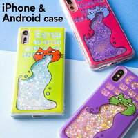 iPhoneXiPhone8iPhone8plusXperiaXZ1XperiaXZp20litep20proねこイラスト動くグリッターケースカバーキラキラかわいいリキッド人気ラメTPUオリジナルインスタ送料無料