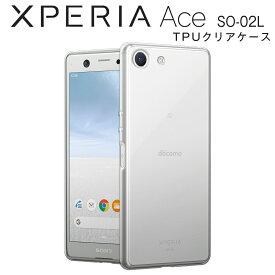 スマホケース 韓国 XperiaAce ケースSO-02L TPU クリアケース ソフトケース シンプル 人気 エクスペリア 送料無料 ドコモ docomo ソニー おすすめ