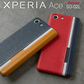 XperiaAce ケースSO-02L トリコロールカラーハードケース かっこいい おしゃれ 人気 エクスペリア スマホ ケース カバー ポリカーボネート おすすめ 送料無料 アンドロイド
