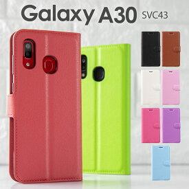 スマホケース 韓国 Galaxy A30 ケース スマホ ケース カバー A30 SCV43 レザー手帳型ケース レザー 革 かっこいい おしゃれ 人気 カード 送料無料 収納