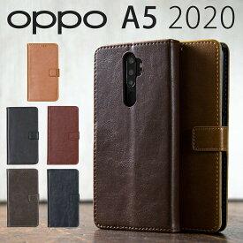 OPPO A5 2020 ケース オッポ カバー 手帳型 カード収納 スタンド機能 革 レザー 手帳型カバー かっこいい おしゃれ シンプル スマホケース アンティークレザー手帳型ケース
