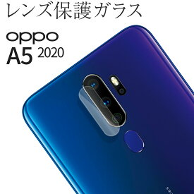 OPPO A5 2020レンズガラス レンズ 保護 フィルム キズ防止 人気 おすすめ レンズ レンズ保護強化ガラスフィルム
