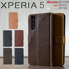 スマホケース 韓国 Xperia5 ケース 手帳型 カバー アンティーク レザー 革 かっこいい 大人 おしゃれ 人気 SO-01M SOV41 エクスペリア5 ケース かわいい
