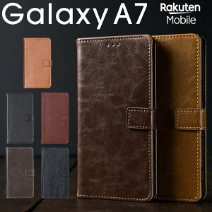 Galaxy A7 ケースカバー 手帳型 カード収納 スタンド機能 革 レザー ギャラクシー 手帳型カバー かっこいい おしゃれ シンプル スマホケース アンティーク調 アンティークレザー手帳型ケース