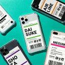 スマホケース 韓国 casepholic iPhone11 ケース iPhone11Pro 11ProMax iphone X Xs 7 8 7plus 8plus 出荷ラベルモチーフ 耐衝撃 アイフォン カバー かわいい おしゃれ 人気 航空券 チケット バーコード 名入れ ギフト プレゼント おすすめ オリジナル スマホケース