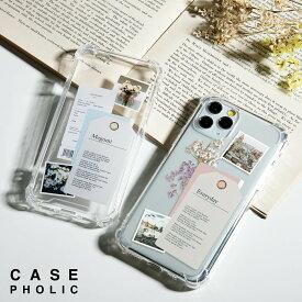 iPhone スマホケース 韓国 casepholic スマホ ケース カバー かわいい おしゃれ 花 全機種対応 iPhone11 iPhone se iPhoneケース iPhone8 iPhone 11 pro ドライフラワー コラージュ 写真 名入れ スクラップ レシート フラワースクラップ 衝撃吸収 耐衝撃 クリア TPUケース