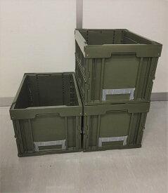 松本産業 業務用折りたたみコンテナ 50L カーキ 3個組 (50G/3個) カード差し付き ミリタリー調