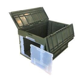 松本産業 オリコン 折りたたみコンテナ 業務用 50L(CWF50G) カーキ フタ一体型 1面窓付き カード差し付き ミリタリー調