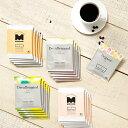 カフェインレスコーヒーお試しセット リピーターの方用お得なセット お試しボリュームアップ飲み比べセット カフェイ…