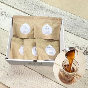 夏ギフト お中元 水出し アイスコーヒー 4バッグ入り×5袋セット 水出し コロンビア コーヒー カフェインレス デカフェ 大容量 コーヒー豆 コーヒードリップ 珈琲