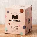 モカ 10g×8袋BOX カフェインレス デカフェ 有機栽培 ドリップバッグ コーヒー コトハコーヒー おしゃれ ギフト