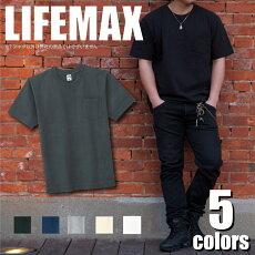 LIFEMAX10.2オンススーパーヘビーウェイトポケット付きTシャツストリートカジュアルMS1151