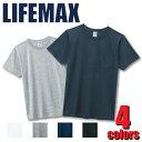 MS1141P 5.3オンス ユーロポケット付きTシャツ カジュアル 無地 LIFEMAX ライフマックス