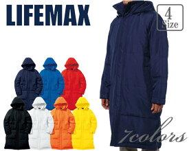 MJ0066 ライトベンチコート LIFEMAX ライフマックス 防寒 イベント スポーツ ユニフォーム
