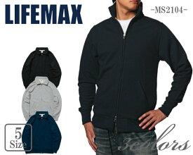 MS2104 トラックジャケット LIFEMAX ライフマックス カジュアル YKK セール 在庫限り
