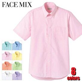 オックスフォード半袖シャツ FB4511U メンズ レディース ユニセックス FACE MIX フェイスミックス カジュアル フォーマル ビジネス ユニフォーム