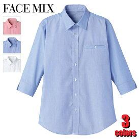 マイクロチェック七分袖シャツ FB561U メンズ レディース ユニセックス FACE MIX フェイスミックス カジュアル フォーマル ビジネス ユニフォーム