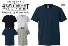 4253-017.1オンスオーセンティックスーパーへヴィーウェイトTシャツ(ポケット付)(オープンエンドヤーン)ユナイテッドアスレキャブクロージングカジュアルメンズUnitedAthle