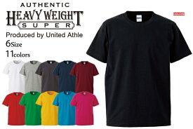 4252-01 オーセンティック スーパー へヴィーウェイト Tシャツ(オープンエンドヤーン)ユナイテッドアスレ/キャブクロージング カジュアル United Athle