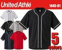 1445-01 4.4オンス ドライベースボールシャツ United Athle ユナイテッドアスレ スポーツ カジュアル ストリート BBシャツ ダンス イベント チーム