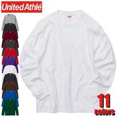5011-015.6オンスロングスリーブTシャツ1.6インチリブ)ユナイテッドアスレ長袖メンズカジュアルスモール大きいサイズ無地UnitedAthle