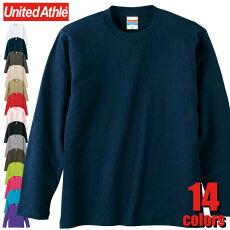 5010-01 5.6オンス ロングスリーブTシャツ <アダルト> ユナイテッドアスレ United Athle カジュアル 長袖