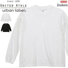 5019-015.6オンスビッグシルエットロングスリーブTシャツロンT長袖ビッグTシャツ無地ストリートカジュアル