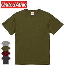 5006-015.6オンスハイクオリティーTシャツ(ポケット付)UnitedAthleユナイテッドアスレ半袖胸ポケ無地ストリートカジュアルヘビーウェイトボックスシルエット天竺