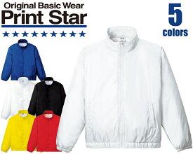 00064-AET中綿入りイベントブルゾン ナイロン ジャケット アウター ウインドブレーカー PRINT STAR プリントスター