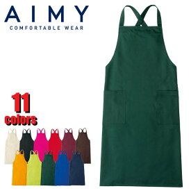 00871-TBA エプロン AIMY キッチン 飲食店 店舗 ユニホーム