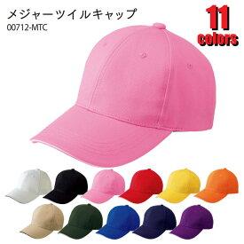 00712-MTCメジャーツイルキャップ 帽子 プリントスター