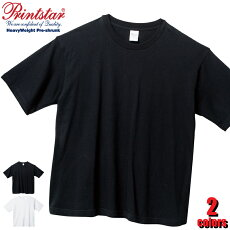 00113-BCV5.6オンスヘビーウェイトビッグTシャツPRINTSTARプリントスタービッグシルエット半袖無地黒白ブラックホワイトストリートカジュアル