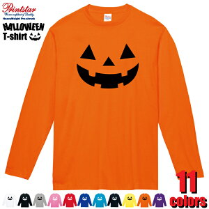 キッズ・ジュニア ハロウィンTシャツ 5.6オンス Tシャツ HALLOWEEN 00102 イベント ユニフォーム 制服 余興 出し物 お揃い 衣装 コスプレ ペアルック シルクプリント オリジナルプリント 長袖Tシャ