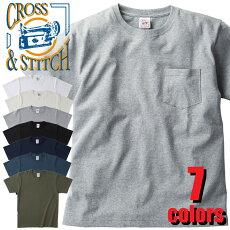 オープンエンドマックスウェイトポケットTシャツOE1117クロス&ステッチCROSS&STTCH半袖無地ヘビーウェイト