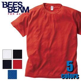 BIG SIZE アクティブTシャツ ACT-108 BEES BEAM 無地 半袖 スポーツ TRUSS