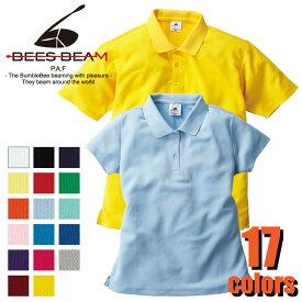 アクティブポロシャツ ATP-261 BEES BEAM カジュアル スポーツ