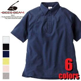 ボタンダウンポロシャツ BDP-262 BEES BEAM カジュアル スポーツ