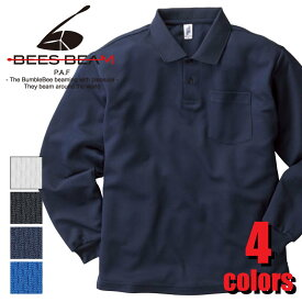 ポケット付き 長袖 アクティブポロシャツ APL-269 BEES BEAM カジュアル スポーツ