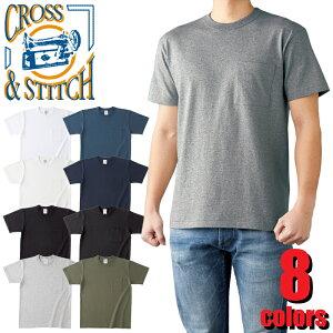 OE1119 オープンエンド マックスウェイト バインダーネック ポケットTシャツ クロス&ステッチ CROSS&STITCH 半袖 無地 TRUSS ヘビーウェイト
